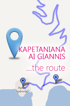 ...the route - Kapetaniana - Ai Giannis
