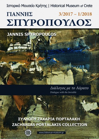 "Jannis Spyropoulos: ""Dialogue with the Invisible"""