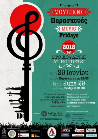 """Music Fridays 2018"" in Houdetsi"